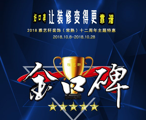 http://www.yyxzs.cn/uploadfile/201910/20191009211643388.png
