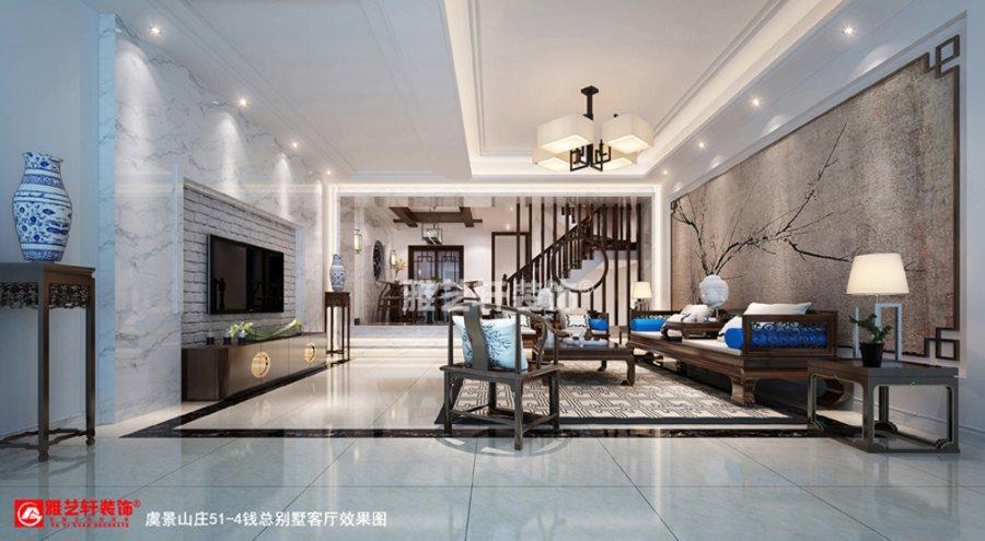 虞景山庄钱总别墅 新中式风格